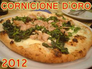 CornOro12