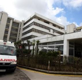 ospedale-cardarelli-napoli