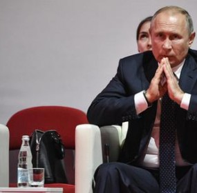 Eastern Economic Forum 2019 in Vladivostok
